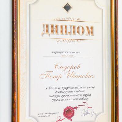 рамка а4 для грамоты, диплома или сертификата